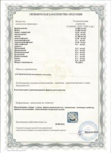belgiya-poliplast2