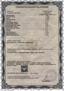 frantsiya2